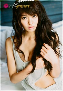 Japanese; Asian